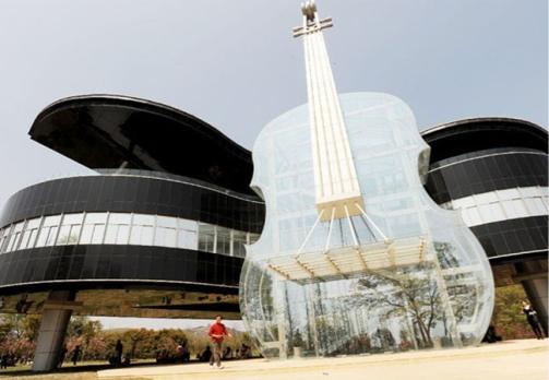 Piano House (Foto: divulgação)