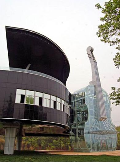 Piano House, na China (Foto: divulgação)